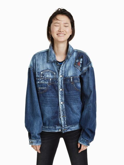 Куртка синя Desigual 4524247