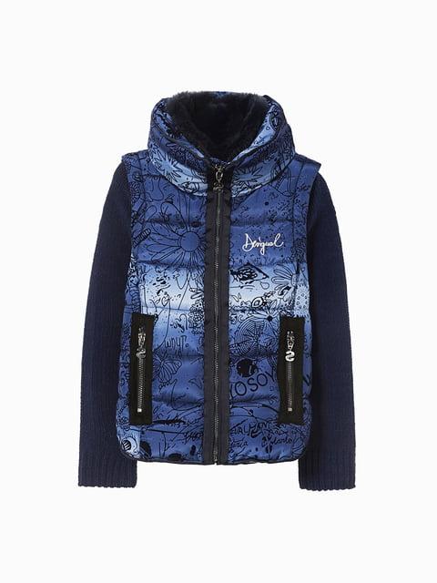 Куртка синяя в принт Desigual 4524253