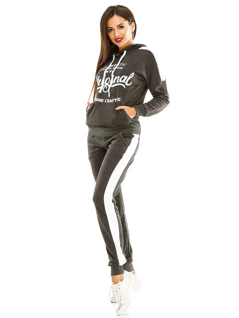Костюм спортивний: худі і штани Exclusive. 4534767