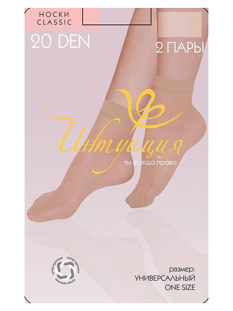 Шкарпетки чорні 20 Den (2 пари) Интуиция 4546686