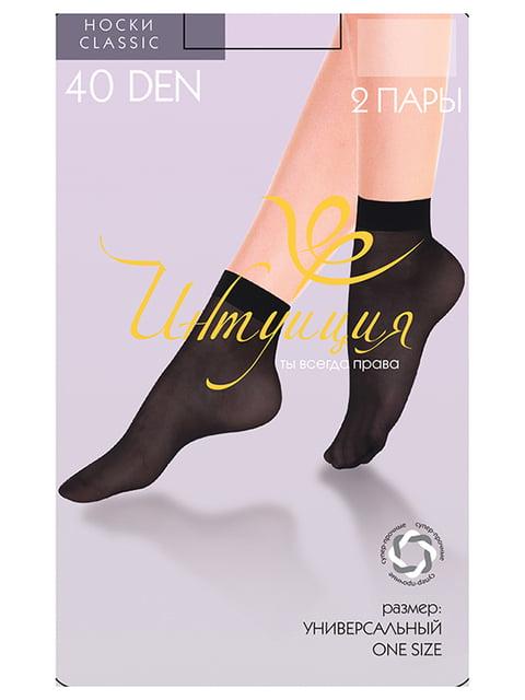 Шкарпетки кольору легкої засмаги 40 Den (2 пари) Интуиция 4546692