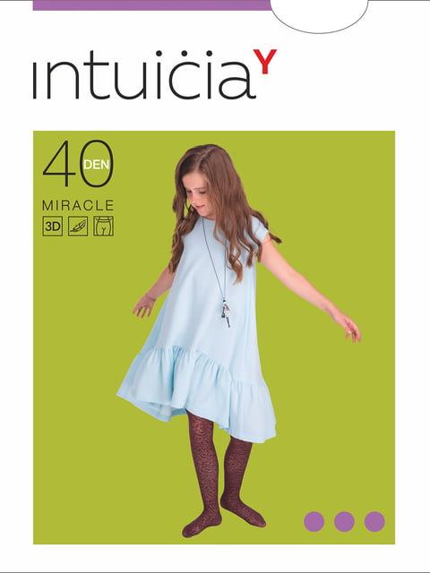Колготки темно-сині 40 Den Интуиция 4546666