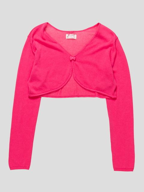 Болеро розовое Zara Kids 4511241