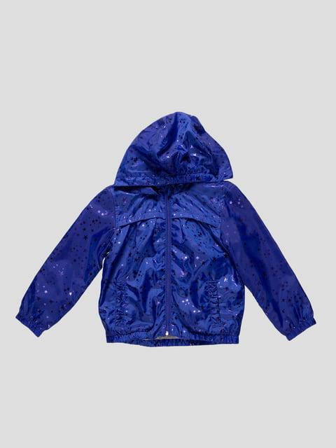Ветровка синяя Zara Kids 4518907