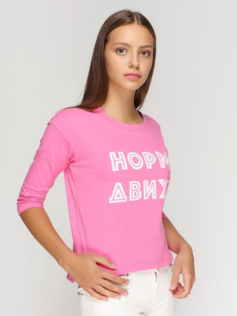 Лонгслів рожевий з принтом Manatki 4578142