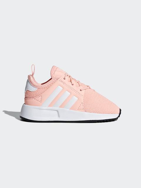 Кроссовки светло-оранжевые Adidas 4534511