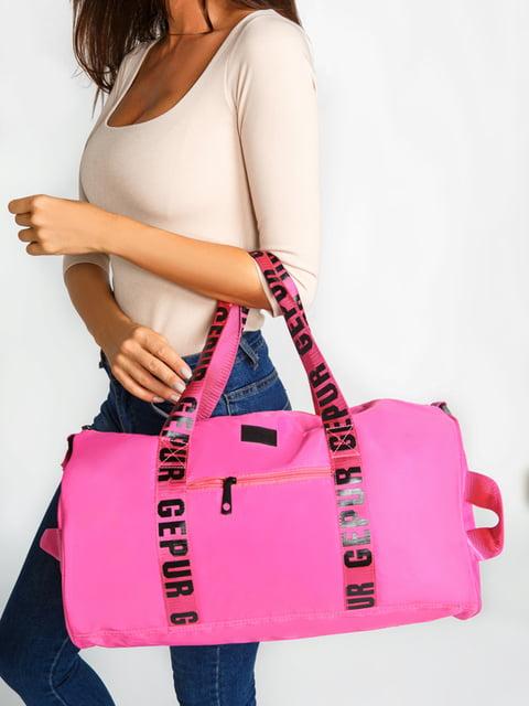 Сумка розовая Gepur 4587806