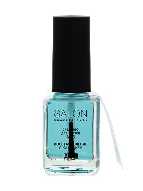 Засіб для нігтів №5 «Відновлення» з кальцієм (12 мл) Salon 4588339