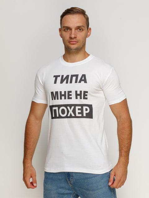 Футболка белая с принтом Manatki 4577951