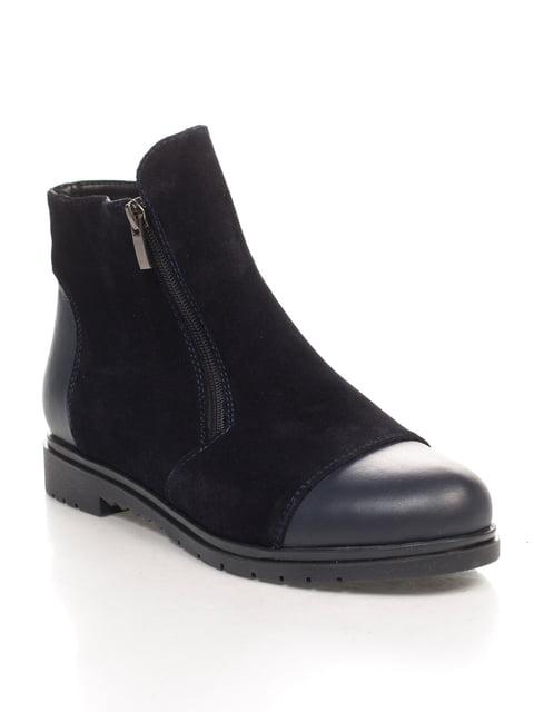 Ботинки синие Franzini 4596716