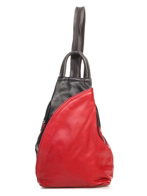 Рюкзак двоколірний Firenze 4606955