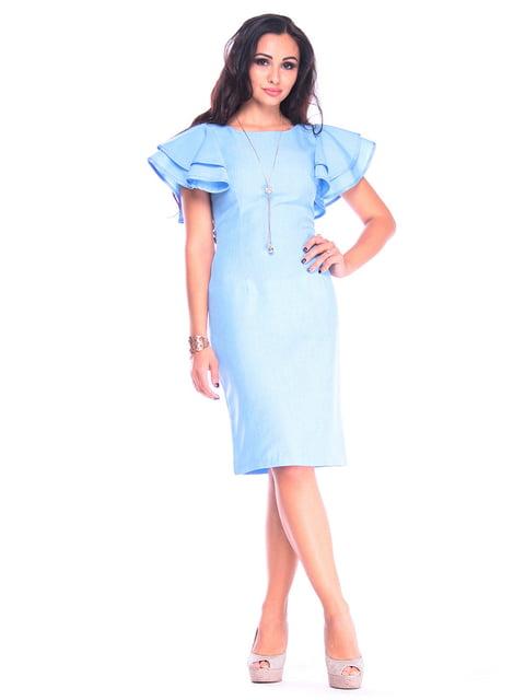 Платье голубого цвета Maurini 4619899