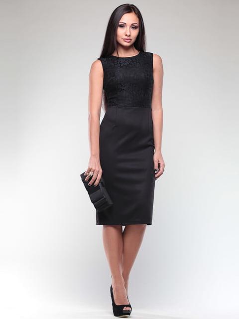 Платье черное Maurini 4619910