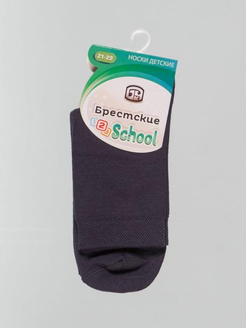 Носки темно-серые Conte Kids 4604386