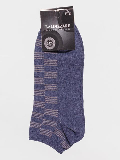 Шкарпетки темно-сині в шаховий малюнок Baldizzare 4590729