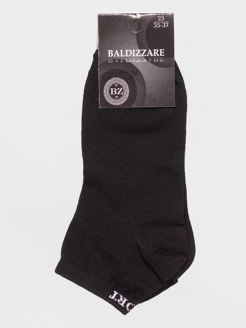 Шкарпетки чорні Baldizzare 4590643