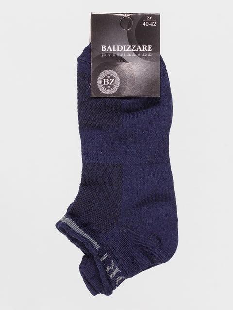 Шкарпетки темно-сині Baldizzare 4590735