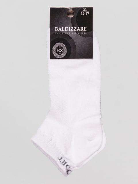Шкарпетки білі Baldizzare 4590697