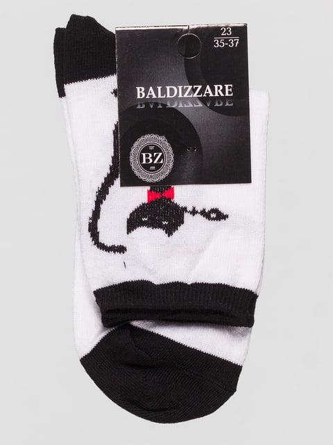 Шкарпетки білі з малюнком Baldizzare 4590685