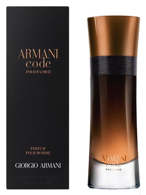 Парфюмированная вода Armani Code Profumo — Vial (1,2 мл) Giorgio Armani 4606902