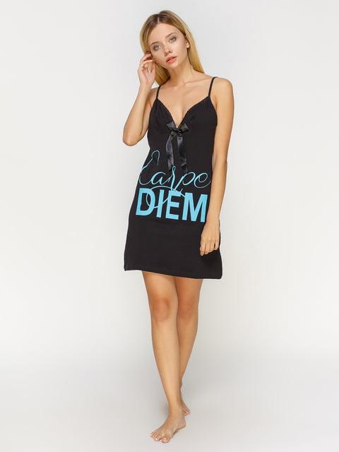 Рубашка ночная черная с принтом Intimo 4611181