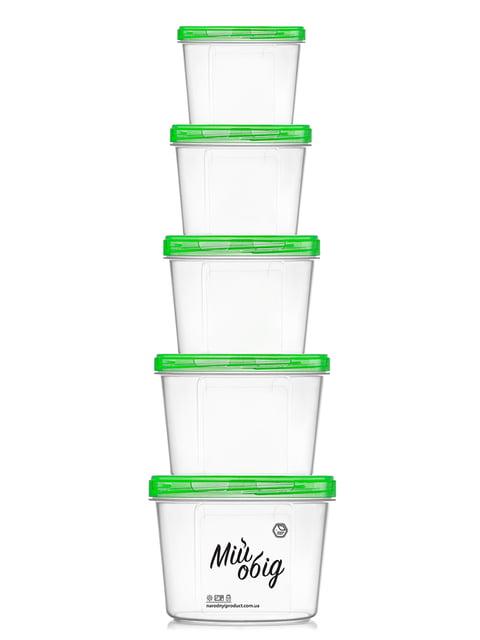 Набір контейнерів (0,2 л, 0,3 л, 0,5 л, 0,7 л і 1 л) Trendy 4635570