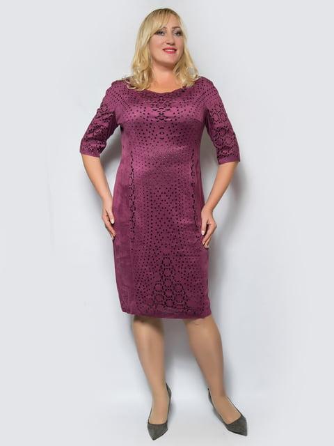 Сукня кольору фуксії LibeAmore 4640159
