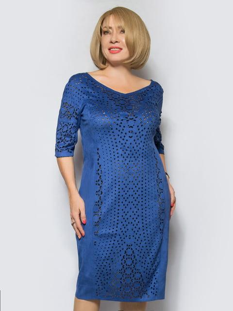 Платье цвета электрик LibeAmore 4640160