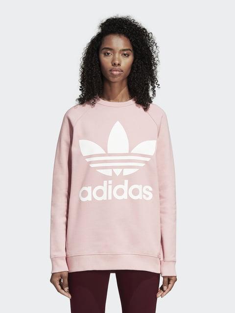 Свитшот розовый Adidas Originals 4623168