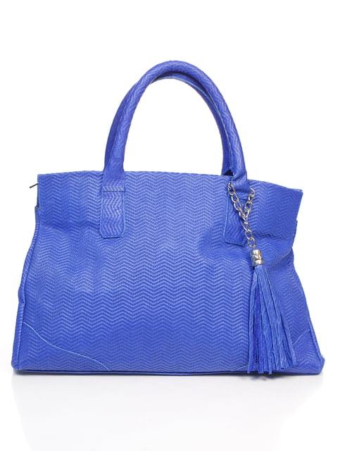 /sumka-tsveta-elektrik-italian-bags-4639780