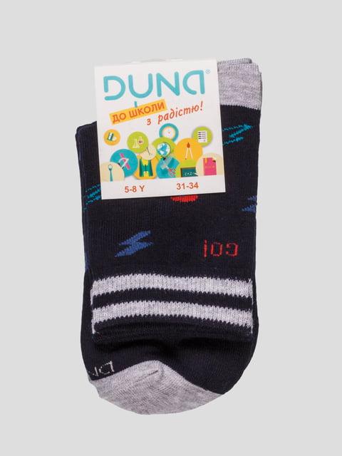 Набір шкарпеток (2 пари) Duna 4568423