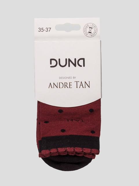 Шкарпетки вишневого кольору Duna 4568387