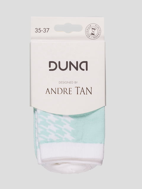 Шкарпетки кольору морської хвилі Duna 4568384