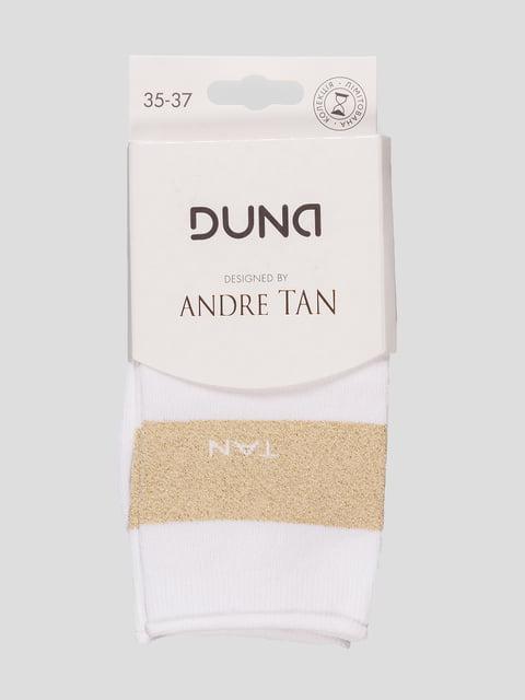 Шкарпетки білі Duna 4568389