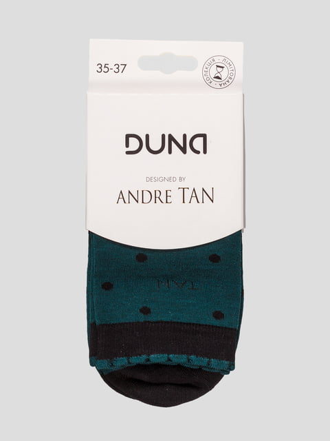 Шкарпетки зелені Duna 4568388