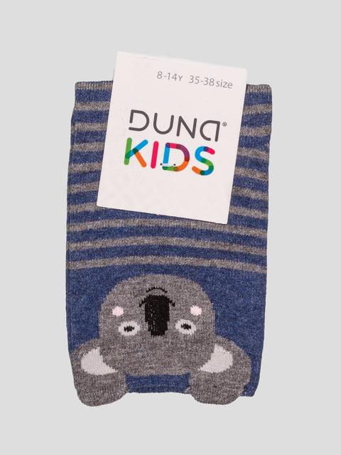 Шкарпетки сіро-сині Duna 4568370