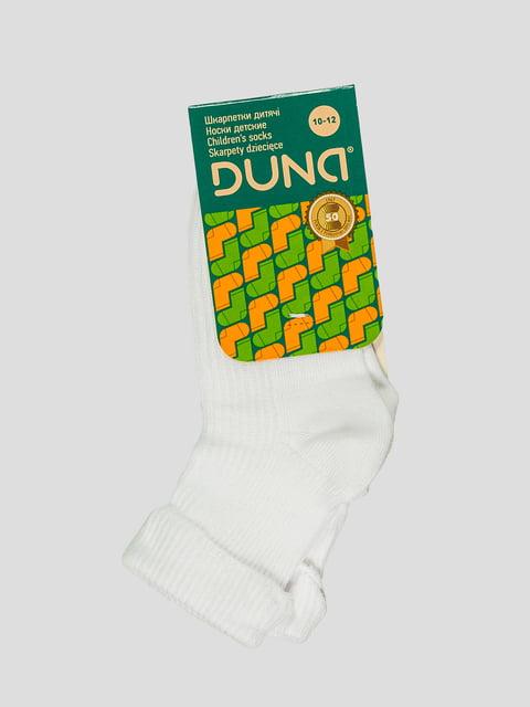 Носки белые Duna 4568429