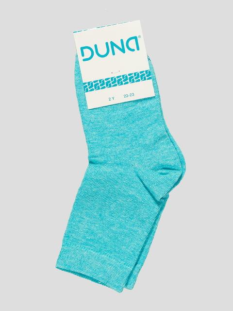 Носки бирюзовые Duna 4568371