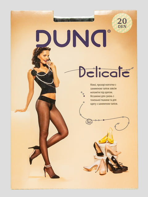 Колготки чорні 20 Den Duna 4568400