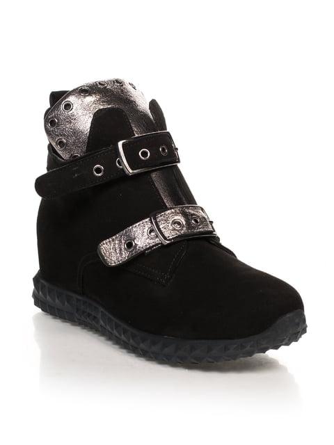 Ботинки черные Alpina 4616018