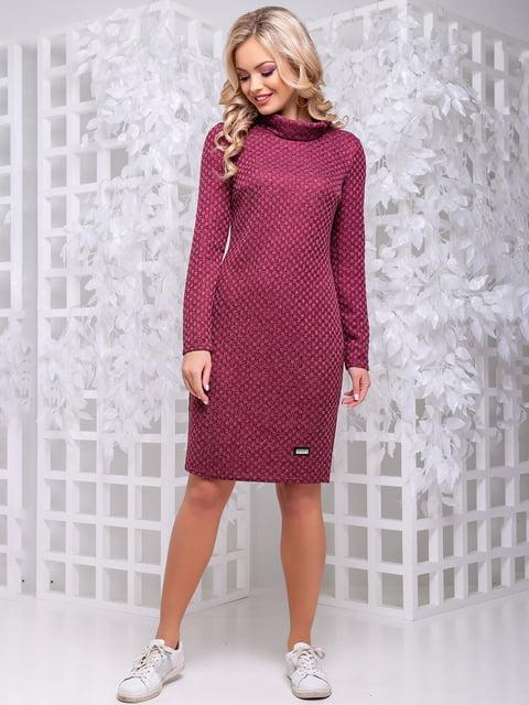 Платье цвета марсала Seventeen 4653858