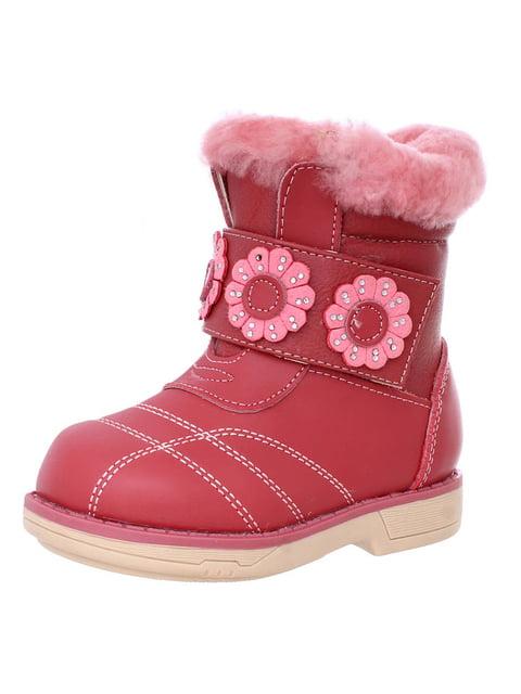 Ботинки розовые Шалунишка 4653956