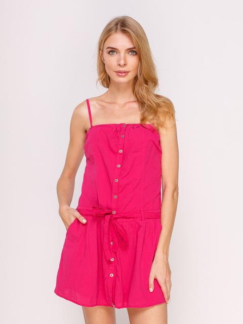Сукня кольору фуксії Cache Cache 4620396