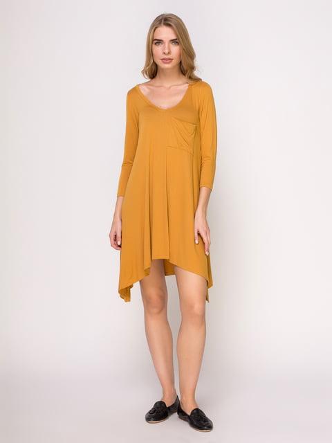 Сукня гірчичного кольору Lefties 4621574