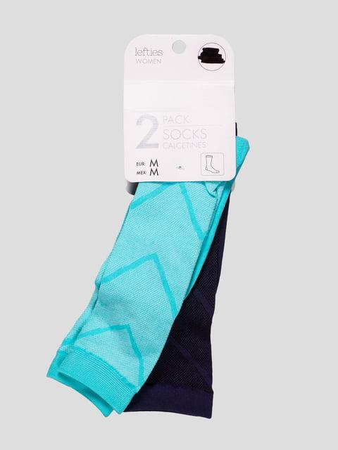 Набір шкарпеток (2 пари) Lefties 4626504