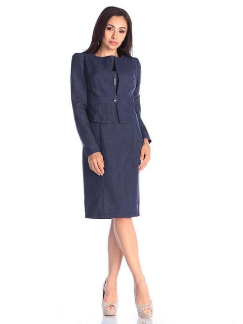 Комплект: жакет і сукня Dioni 3679117