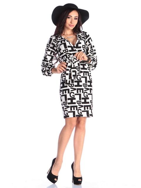 Платье в принт Laura Bettini 4637029
