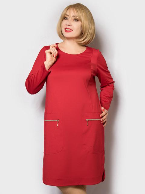 Платье красное LibeAmore 4673093