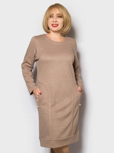 Платье бежевое LibeAmore 4673096