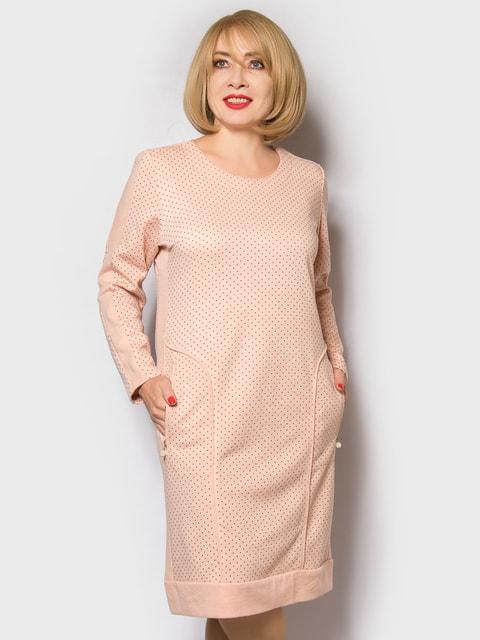 Платье цвета пудры LibeAmore 4673097